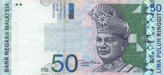 50_malaysia_ringgit_