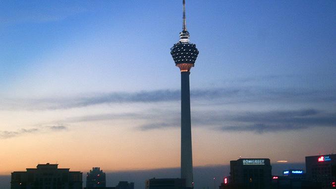 Otros de los lugares para visitar en Kuala Lumpur es la Menara Tower