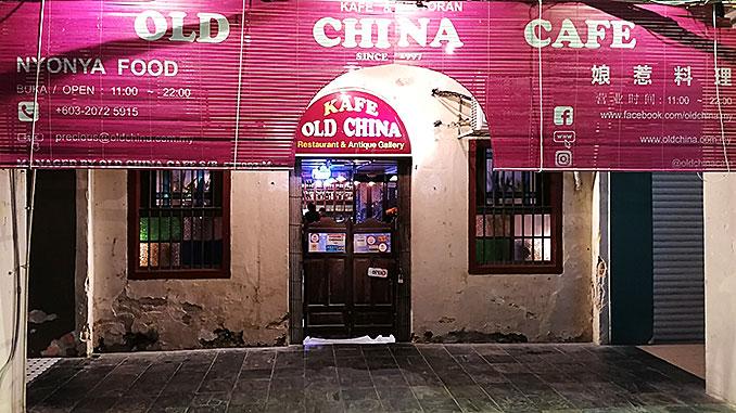 Old China Cafe Kuala Lumpur