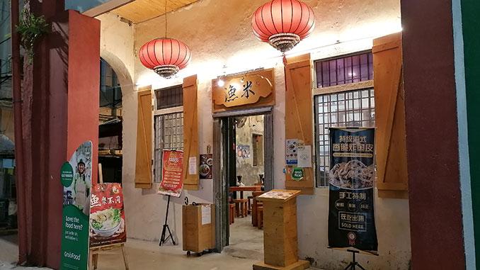 restaurante en chinatown de Kuala Lumpur