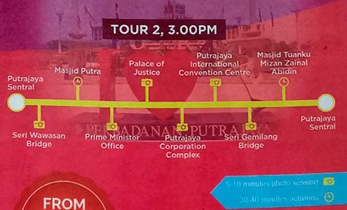 Visita guiada en Putrajaya Malasia