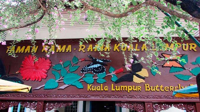 Parque de las mariposas otro de los lugares para visitar en Kuala Lumpur