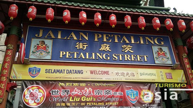 Petaling Street in Kuala Lumpur