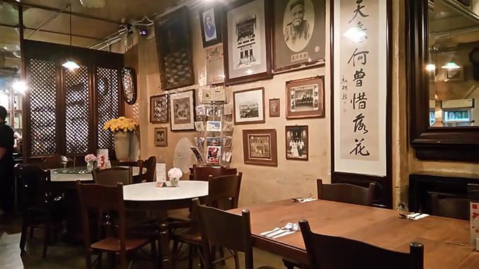 lugares para visitar en Kuala Lumpur restaurante Old China Cafe