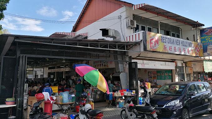 restaurant in Ipoh