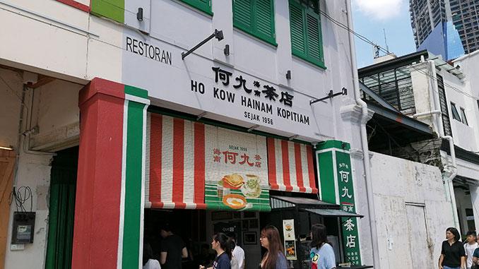 Restaurantes recomendables en el barrio chino de Kuala Lumpur