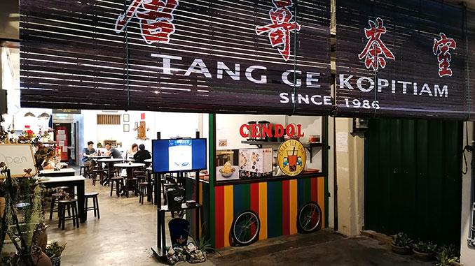 Cenar en Chinatown Kuala Lumpur