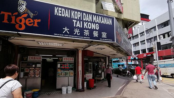 Mi bar preferido de Kuala Lumpur